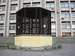 ВШ 304