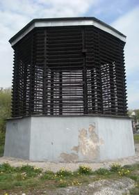 ВШ 529