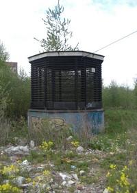 ВШ 531