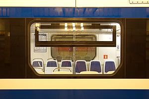 Фотогалерея вагонов модели 81-556.1/557.1/558.1 Нева